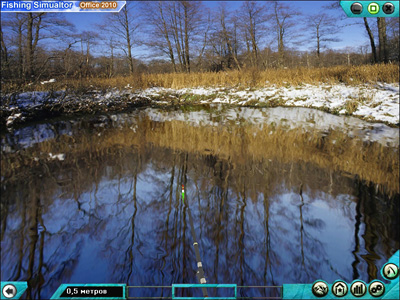 Click to view Fishing Simulator Office 2010 2.0 screenshot